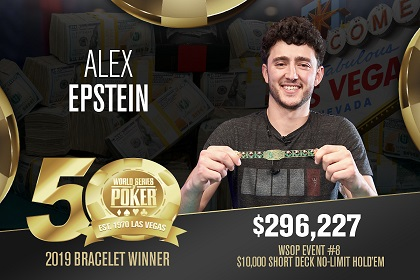 2019 WSOP: Alex Epstein wins first Short Deck bracelet