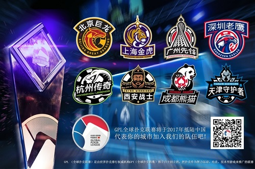 Global Poker League expands to China in 2017