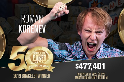 2019 WSOP: Roman Korenev wins Marathon, Luis Zedan and Robert Campbell ship bracelets