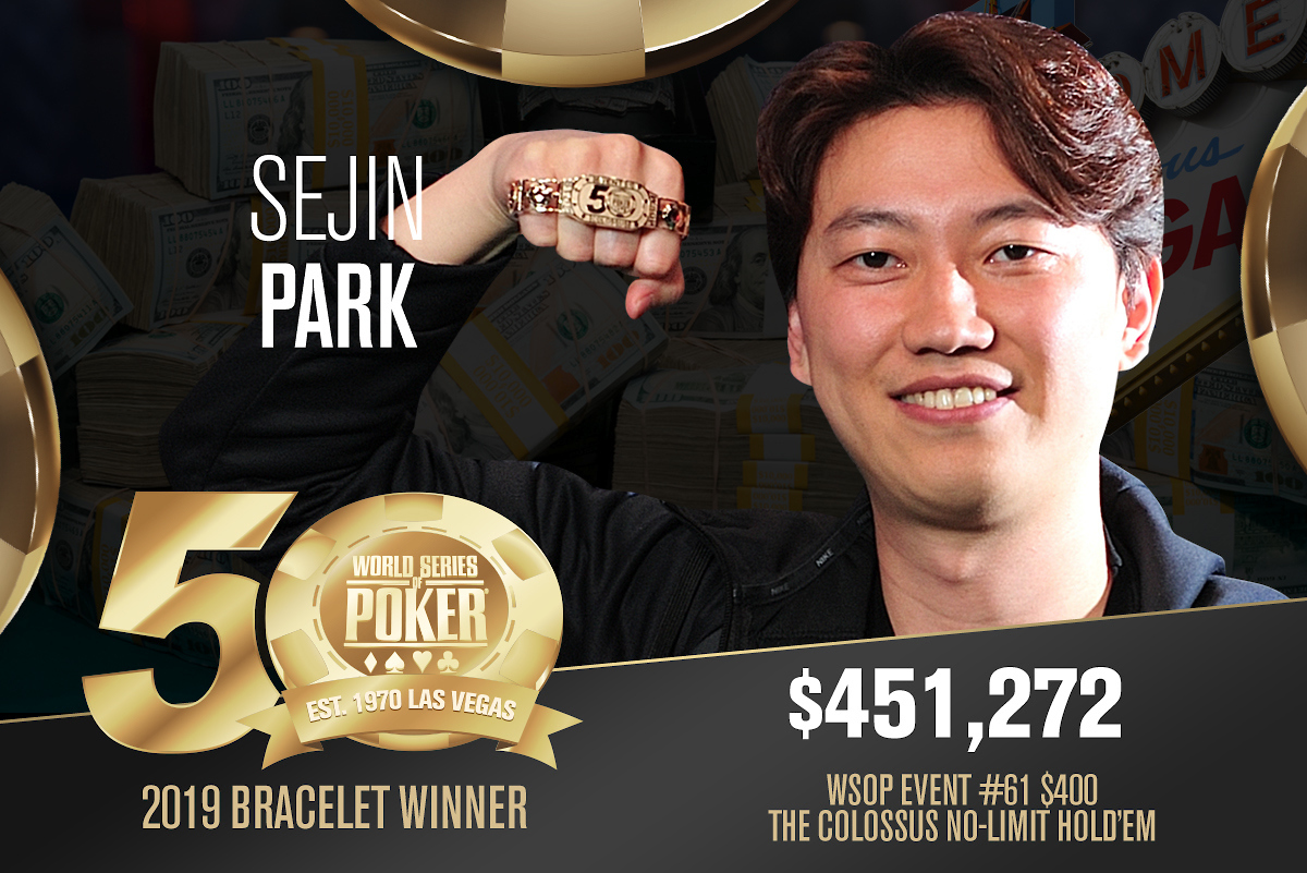 2019 WSOP: Sejin Park wins Colossus and Scott Seiver Ships 10K Razz