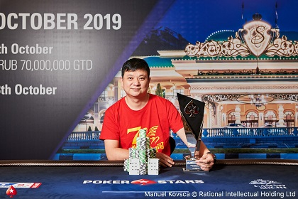 Yi Ye wins 2019 EPT Sochi for 19.3 Million Rubles