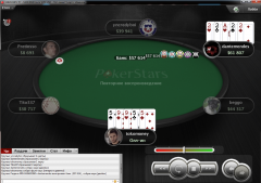 pokerstars_Draw.png